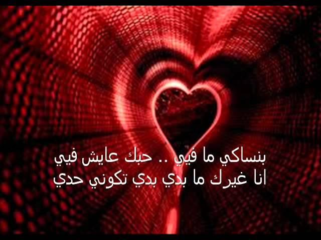 Ayman Zbib - Nb8a Sawa