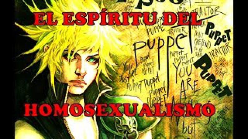 REVELACIÓN DEL PODER DEL ESPÍRITU DE HOMOSEXUALISMO - Revelaciones Proféticas de últimos días