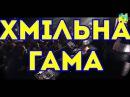 ♫ Збірка пісень Весела дискотека