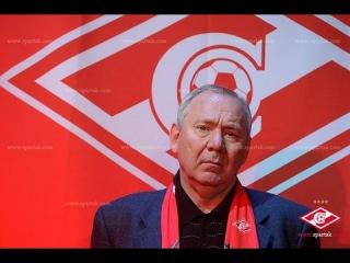 Истории футбола: Олег Иванович Романцев - самый титулованный тренер Спартака