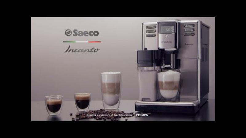 Saeco Incanto Автоматическая кофемашина - Фильтр AquaClean