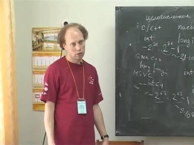 Лекция 1: Сложность алгоритмов