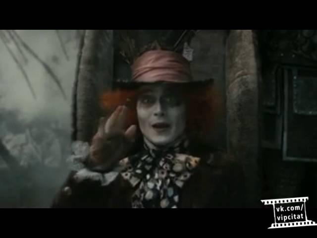 Застолье ненормальных (Алиса в стране чудес)