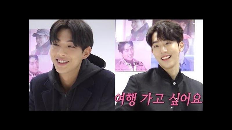 "Ji Soo Nam Joohyuk, Celeb Bros S4 EP1 ""We are young"""