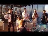 Serenada Band - Дельфинарий Немо (Крыша). Bésame mucho.