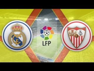 Реал Мадрид 4:1 Севилья   Чемпионат Испании 2016/17   37-й тур   Обзор матча