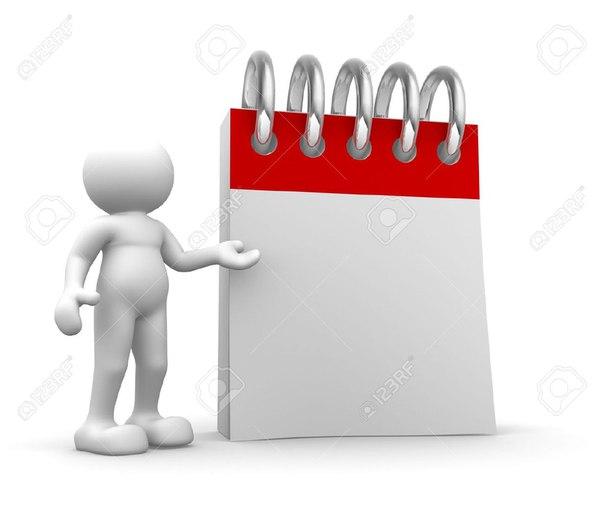 Календарный план мероприятий (Проект) на 2016/2017 учебный год