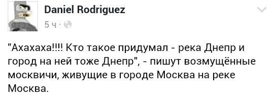 Декоммунизация в Днепропетровской области завершена, - ОГА - Цензор.НЕТ 8458