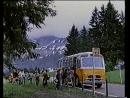 Мурашки по коже Феномен (1985) VHS OPENING [Перевод Л.Володарского]