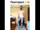 Мего—повтор😂😌