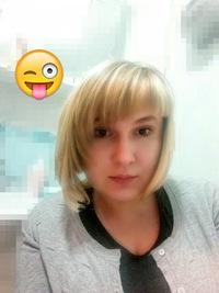 Екатерина Рябоштан