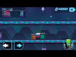 Turrim - новая бесплатная io игра онлайн как сделать для смартфонов геймер Geometry Dash game ожидаемые самая