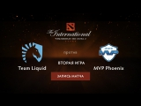 Liquid vs MVP, TI6 Групповой этап, Игра 2