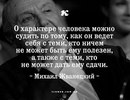 Владимир Травников фото #19