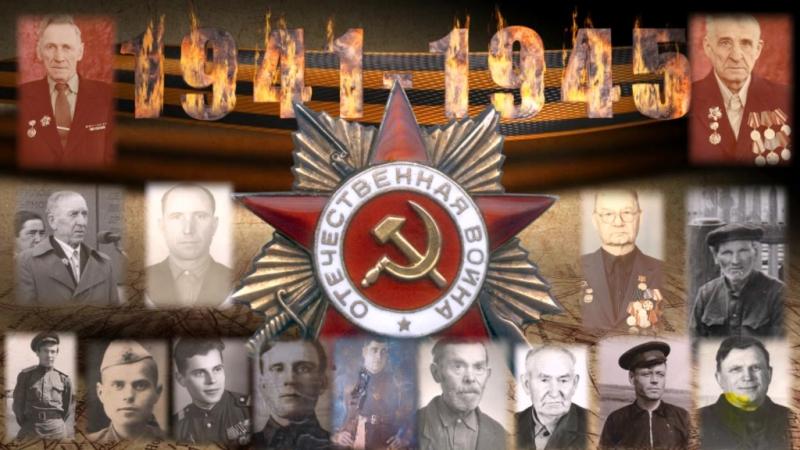 Спасибо деду за победу! Жители д.Бердь,участвовавшие в войне.