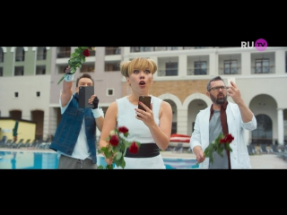 Дискотека Авария feat. Филипп Киркоров - Яркий Я / Новинки на RU.TV