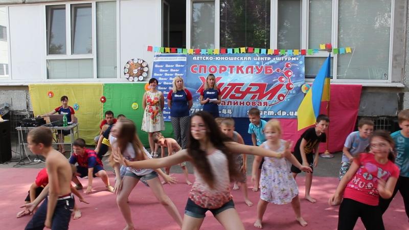 Танец первобытных людей