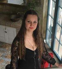 Виктория Малькевич