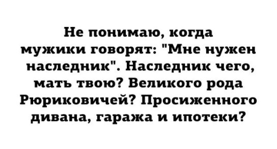 S_2hQaicmUc.jpg