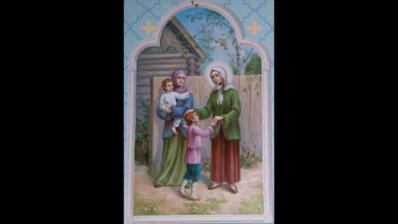 АКАФИСТ и Молитва святой блаженной КСЕНИИ Петербургской ~ новое исполнение ~ cлушать здесь!