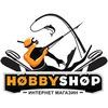 Hobbyshop | Подводная охота