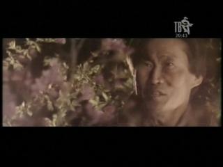 Профессор Такеше — Пилигрим (Шансон ТВ)
