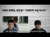 [РУСС. САБ] 161031 EXO DO Kyungsoo @ Be Positive 1 серия