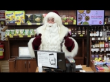 Дед Мороз снова заставил покупателей читать стихи. Красное и Белое.