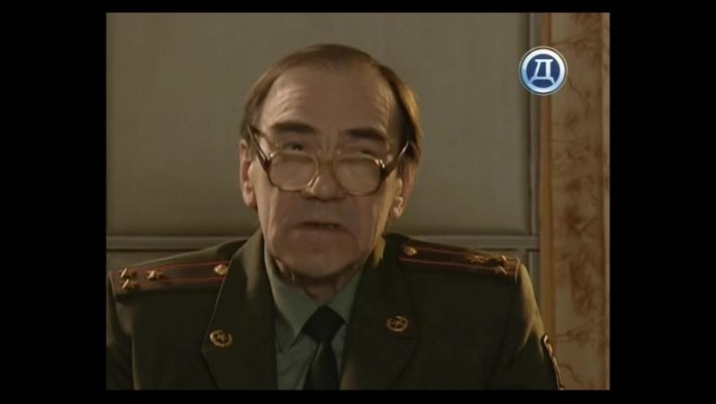Агент национальной безопасности 4 1 серия меч пророка на канале Русский Детектив