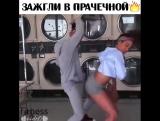Вот это танцы