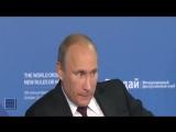 Владимир Путин очень жестко отругал Павла Волю и Тимати, они обосрались