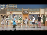 NMB48 feat Yoshimoto Shinkigeki Vol 15