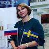 Tatyana Pronina