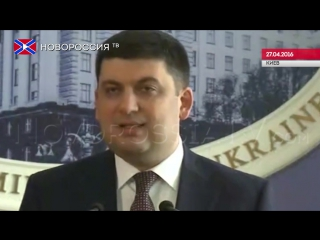 На Украине установлены рекордные тарифы на газ