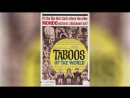 Табу (2012) | Tabu