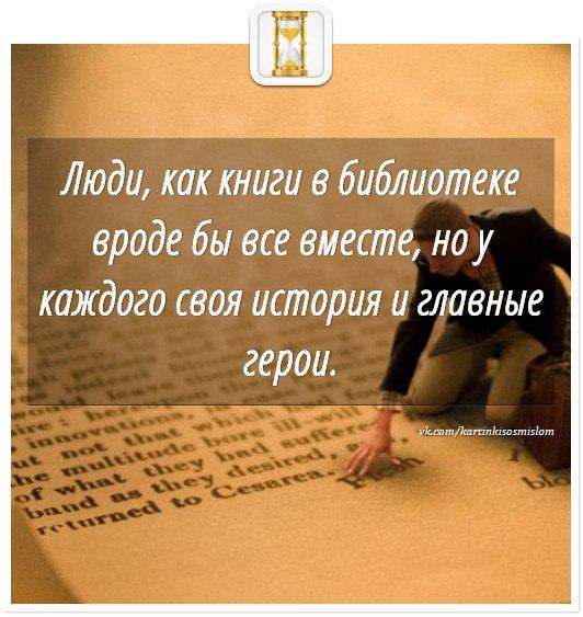 http://cs626318.vk.me/v626318964/1591/6fPDF25o6bM.jpg