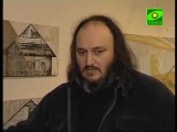Ансамбль ИХТИС - Репортаж с телеканала СОЮЗ