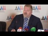 Стоит посмотреть: Пресс-конференция международных наблюдателей на тему праймериза в ДНР