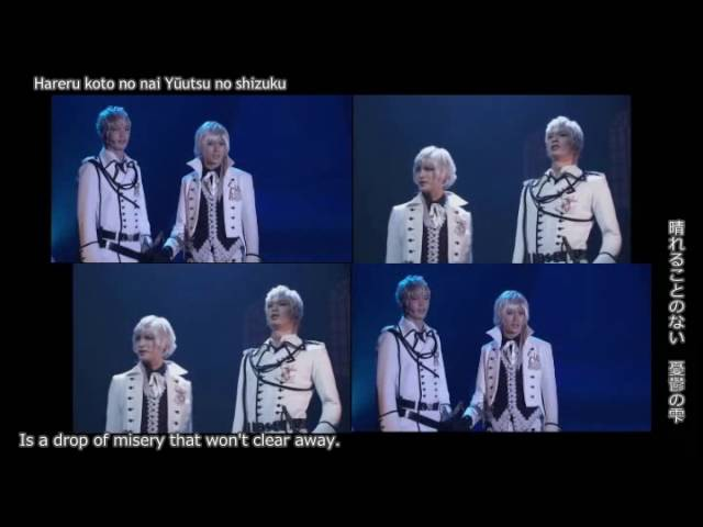 [Kuromyu2014/2015] I'll be your pawn and sword SUB