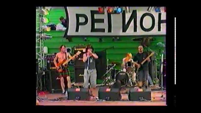 фестиваль рЕГИон60 ГТРК Псков 2002 Зелёный театр