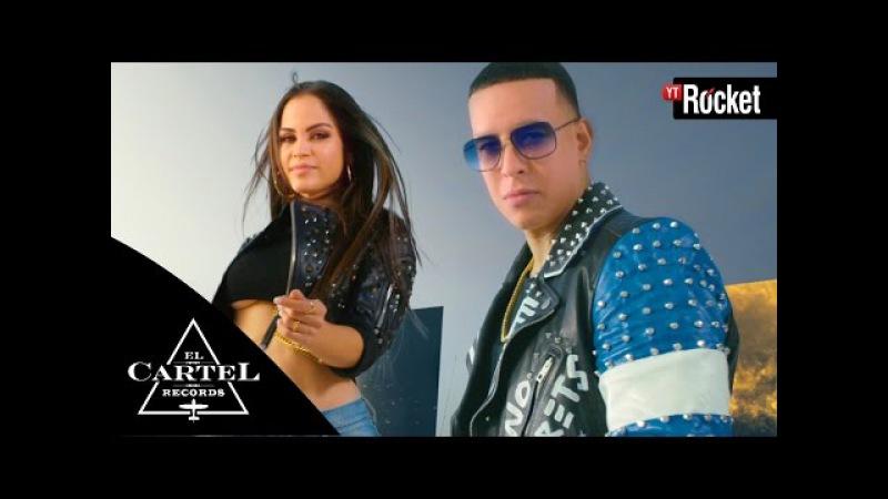 Daddy Yankee Natti Natasha Otra Cosa Vídeo Oficial