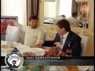 Как Реально Живет Рамзан Кадыров ЭКСКЛЮЗИВ с Л Канфером Как я ездил в Москву