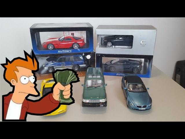 Autoart, Kyosho, Revell куча крутых моделей в одном видео!