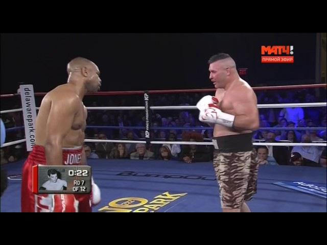Roy Jones Jr vs Bobby Gunn knockout TKO 7 rd.Рой Джонс-Бобби Ганн нокаут отказ после 7 раунда