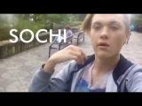 Андрей Крешер  сентябрь, гуляю в парке, в Сочи
