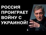 Александр Невзоров ОСНОВНОЙ ИНСТИНКТ PФ - HACИЛOBATЬ И ДABИTЬ TAHKAМИ!