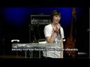 Поклонение как стиль жизни Ким Уокер Смит 2009