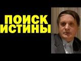 Сергей Салль 03.11.2016