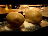 Курсы элементарной кулинарии Гордона Рамзи - часть 17