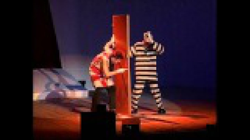 Клоунский дуэт Механизм ХА, реприза Дверь. 2005 год.